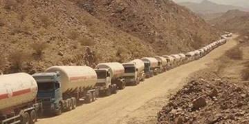 الاخبار| غارت نفت یمن توسط «منصور هادی» و ائتلاف متجاوز سعودی-اماراتی