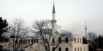 دولت اتریش تعدادی از مساجد این کشور را تعطیل میکند
