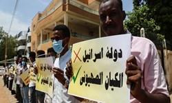 دولت سودان درباره سفر هیئت صهیونیستی به خارطوم اظهار بی اطلاعی کرد
