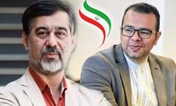 کنارهگیری محسن هدایتی به نفع بیژن مقدم در انتخابات هیأت نظارت بر مطبوعات