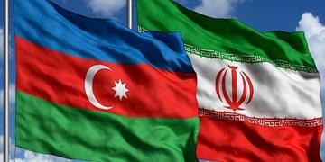 چهاردهمین کمیسیون مشترک همکاریهای اقتصادی ایران و جمهوری آذربایجان دوشنبه در تهران