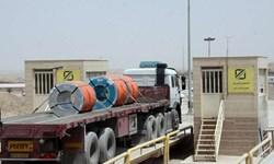 صدور بیش از 39 هزار تن کالای مشمول استاندارد اجباری از مرز مهران