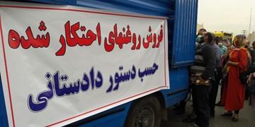 عرضه مستقیم ۳۰۰ بسته روغن احتکارشده در شهر قدس