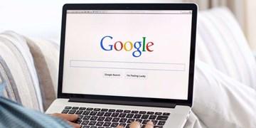 پاک نکردن سابقه جستجو از گوگل چه تبعاتی در پی دارد؟
