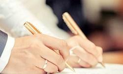 کاهش 8/5 درصدی ازدواج در ایلام