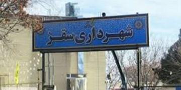 موج دوم دستگیریها در شهرداری سقز/ 2 نفر دیگر هم بازداشت شدند