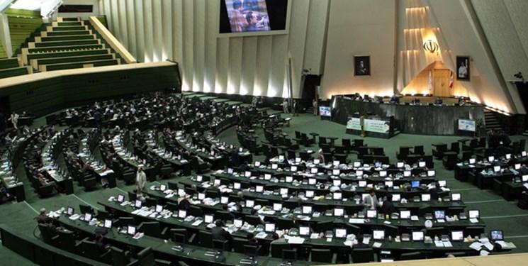 دستور کار صحن| تحقیق و تفحص از عملکرد خودروسازان در دستورکار مجلس