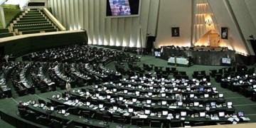 مجلس برای توقف اجرای پروتکل الحاقی یک ماه به دولت مهلت داد