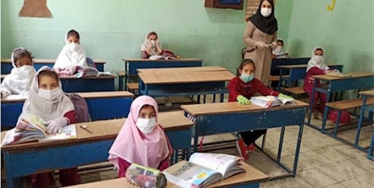 1332 مدرسه زیر 50 دانش آموز از اول بهمن دایر هستند