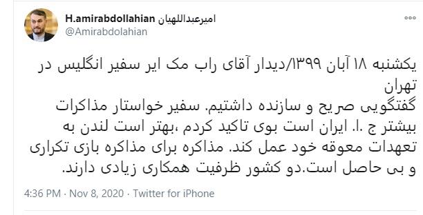 13990818000821 Test NewPhotoFree - لندن به تعهدات معوقه خود نسبت به تهران عمل کند/ مذاکره برای مذاکره بازی تکراری و بیحاصل است