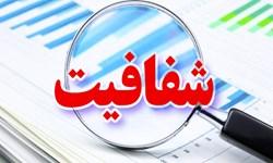 اختصاصی| متن طرح اصلاح شده شفافیت آراء نمایندگان مجلس