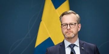 تشدید اسلامهراسی در غرب| وزیر سوئدی: اسلامگراها بزرگترین تهدید اروپا هستند