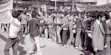 از تظاهرات آبان ۵۷ تا شکنجههای وحشیانه ساواک