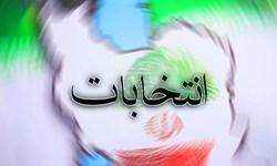 نمایندگان استان لرستان در هیات نظارت بر انتخابات شوراها مشخص شدند