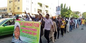 تظاهرات در نیجریه در حمایت از«شیخ زکزاکی» و درخواست آزادی سریع او