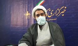 اجرای طرح شنبههای کتاب در زنجان