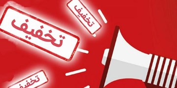 زد و بند فروشگاهها با شرکتهای بستهبندی برای ارائه تخفیفهای صوری