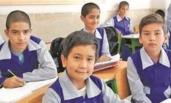 روایت «فارس من»  از رنجی که دانشآموزان افغان میبرند