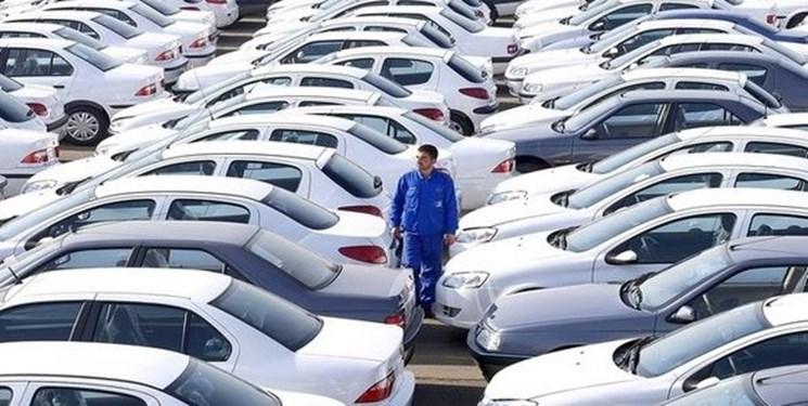 رأی موافق مجلس به تفحص از بررسی عملکرد خودروسازان