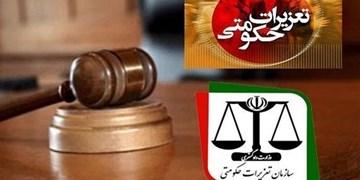 جریمه 240 میلیارد ریالی متخلفان در زنجان