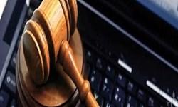 فراهم شدن دادرسی الکترونیک در کلیه ندامتگاههای استان ایلام/ اجرای طرح پابند الکترونیک برای 25 زندانی