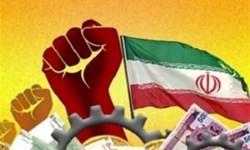 تشکیل کارگروه ویژه اقتصادی و معیشتی گیلان با کمک نخبگان