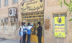 پلمب اداره پست بندرامام به علت رعایت نکردن دستورالعملهای بهداشتی