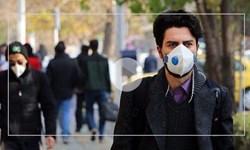 فیلم| وضع اسفبار کرونا در استان سمنان