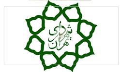 ماجرای تخلف 1500 میلیاردی شهرداری منطقه5 از زبان بازرس کل استان تهران