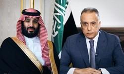 الکاظمی و بن سلمان در دیدار با یکدیگر به توافق 9 بندی دست یافتند