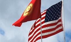 تأکید مقامات قرقیزستان بر تقویت روابط با دولت جدید آمریکا