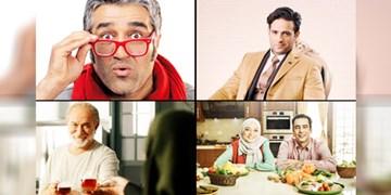آگهیهای لاکچری بازرگانی/ دستمزد میلیاردی سلبریتیها برای تبلیغات تلویزیونی!