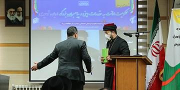 محکومیت اهانت به مقدسات دینی و پیامبران ادیان توحیدی
