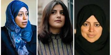 عقبنشینی ریاض و احتمال آزادی چند فعال زن در آستانه نشست گروه 20