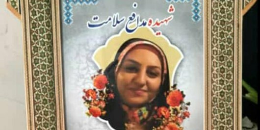 شهادت پرستار دلسوز، مریم رحیمی در سنگر دفاع از سلامت مردم