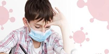 نشانههای وسواس کرونایی کودکان را بشناسیم