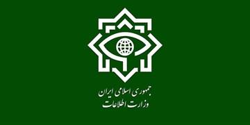 پیام تسلیت وزارت اطلاعات در پی رحلت آیت الله حاج سید رضی علوی