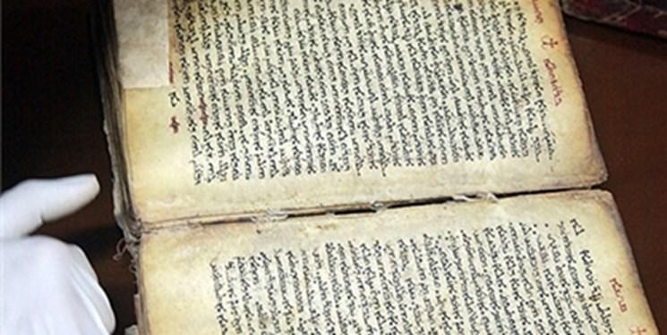 نگهداری قدیمیترین انجیل دنیا در تبریز+ عکس