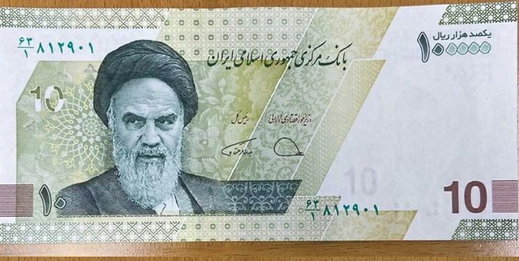 بانک مرکزی گام اول حذف 4 صفر از پول ملی را برداشت