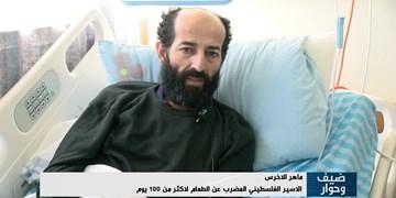 پخش مصاحبه با «ماهر الاخرس» اسیر فلسطینی از العالم