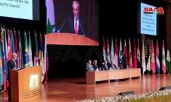 تأکید بر حفظ حاکمیت سوریه و مقابله با تروریسم در کنفرانس «بازگشت آوارگان سوری»