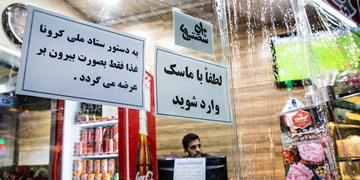تهران بعد از ۱۸ / رستوران