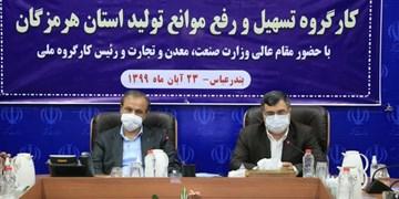نظام اداری 100 ساله ایران بزرگترین مانع بر سر راه تولید است/ دولت با تمام توان پای کار تولید است