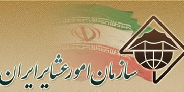 ریاست سازمان امور عشایر؛ از ممانعت غیرقانونی تا عزل سیاسی +سند