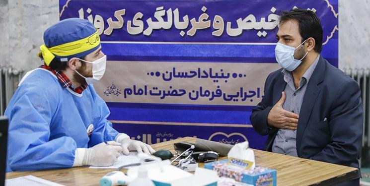 غربالگری کرونا در مساجد تهران بدون پرداخت هزینه/ تست PCR هم رایگان است