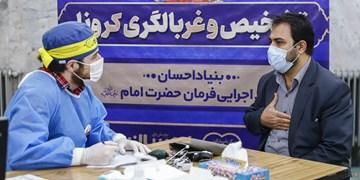 عزم بسیجیان مساجد برای مدیریت کرونا در محلات تهران/ ۳۵۴ محله زیر پوشش هستند