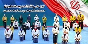 مدال برنز پومسهرو اصفهانی در قهرمانی آسیا