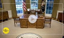سرخط فارس| موضع روشن تهران درباره تغییرات در کاخ سفید