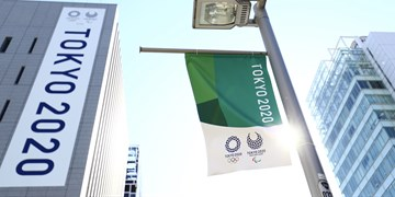 برگزاری ۱۸ رویداد آزمایشی در توکیو