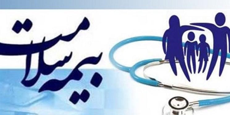 مدیرکل روابط عمومی سازمان بیمه سلامت منصوب شد